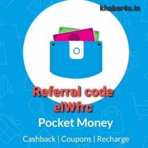Pocket money referral code