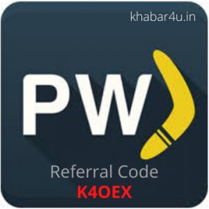 paisawapas referral code