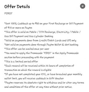 Pay New User Offer Eligibility