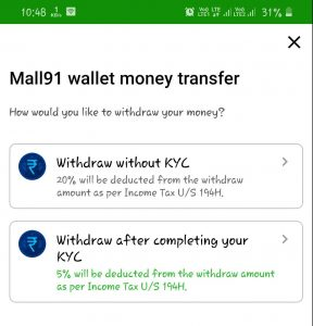 Withdraw money from Mall91 App