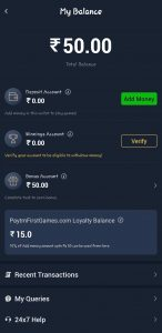 Paytm First Games Withdraw Money