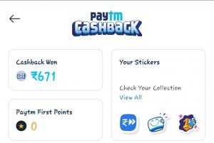 Paytm Offers and Cashback