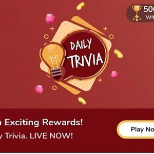 Flipkart Daily Trivia Quiz Answers Today