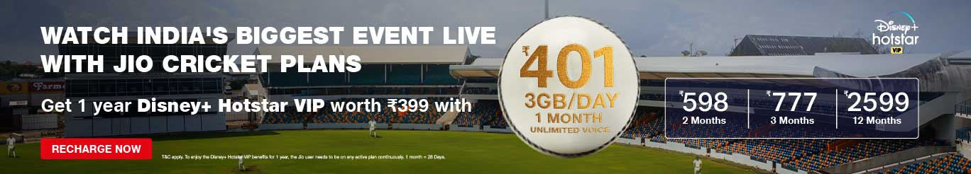 Want to watch IPL Live Free