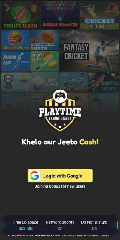Playtime signup