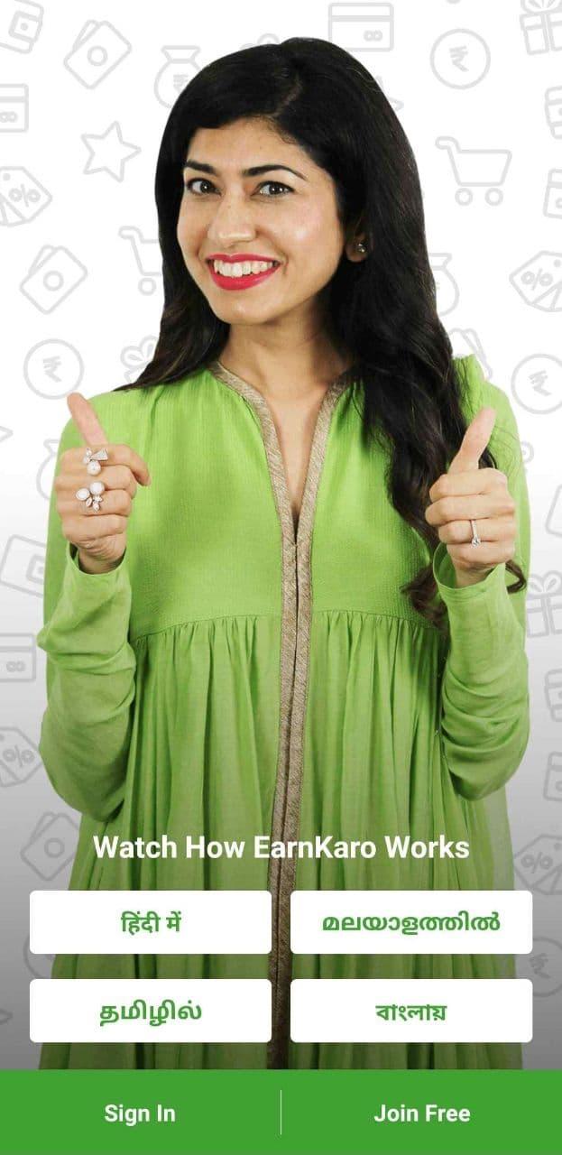 EarnKaro App
